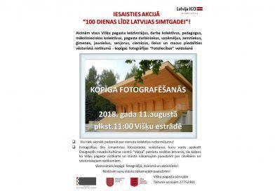 """AICINĀM IESAISTĪTIES AKCIJĀ """"100 DIENAS LĪDZ LATVIJAS SIMTGADEI""""!"""