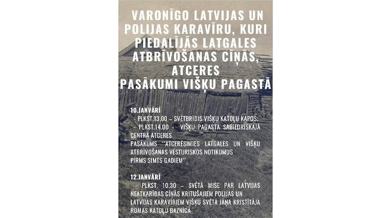 Varonīgo Latvijas un Polijas karavīru, kuri piedalījās Latgales atbrīvošanas cīņās atceres pasākumi Višķu pagastā